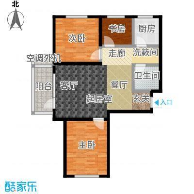 天鸿展视界83.11㎡三室两厅一卫户型3室2厅1卫