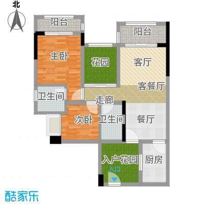 中惠香樟绿洲83.17㎡户型2室1厅2卫1厨
