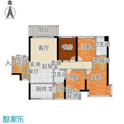 美佳华首誉133.00㎡4房2厅2卫户型4室2厅2卫