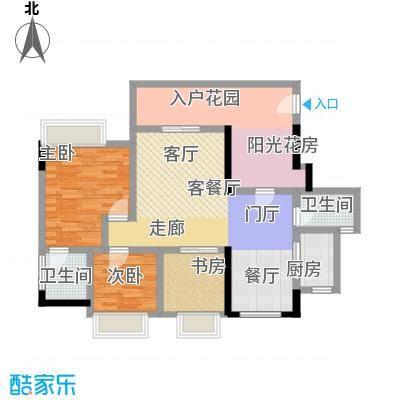 金沙花园户型3室1厅2卫1厨