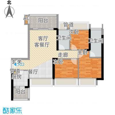 益田大运城邦7栋1单元02户型3室2厅2卫1厨 95.77㎡