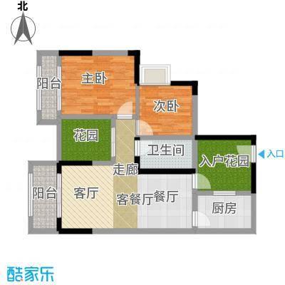 中惠香樟绿洲81.07㎡户型2室1厅1卫1厨