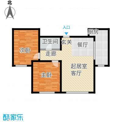 观澜国际94.00㎡2室2厅1卫户型2室2厅1卫CC