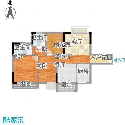现代印象华庭85.28㎡2-C户型2室1厅2卫1厨