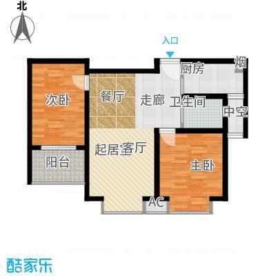 凯旋城84.57㎡凯旋城户型图二房二厅一卫-84.57平方米-46套(3/4张)户型10室