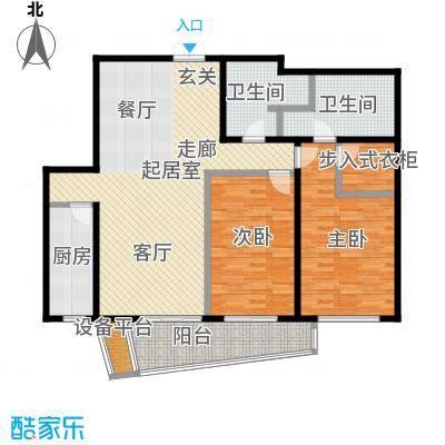 华远九都汇华远九都汇户型图S3-B1两室两厅两卫(7/7张)户型10室