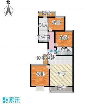 盛世华庭134.98㎡A户型3室2厅2卫