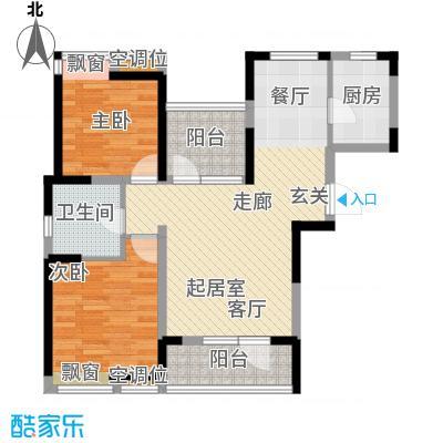 景瑞阳光尚城94.04㎡B1户型 3室2厅1卫户型3室2厅1卫