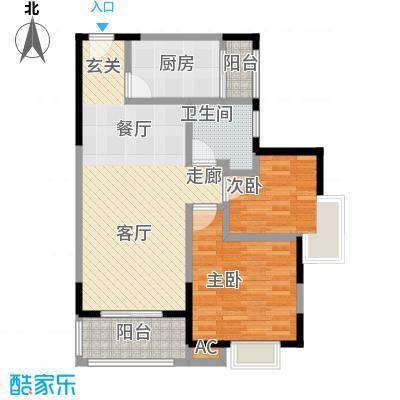 朗钜帕蒂奥二室二厅一卫户型