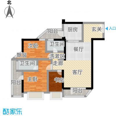 招商钻石山130.00㎡三室二厅二卫户型3室2厅2卫