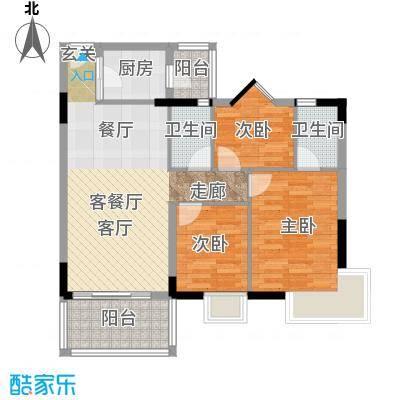 翠亨豪园80.83㎡1、2、3栋户型3室1厅2卫1厨