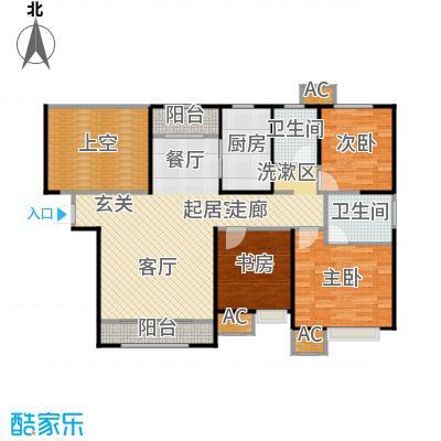 融创中央学府130.00㎡E户型3室2厅2卫