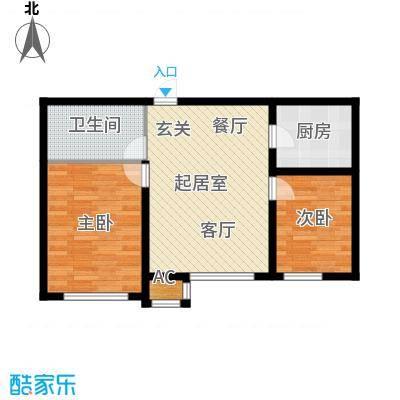 宇圣明珠QQ户型2室1卫1厨