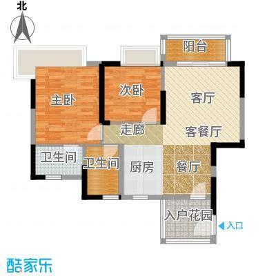 棕榈泉五期79.64㎡26座标准层R1户型2室1厅2卫