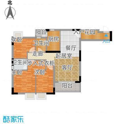 三正世纪豪庭102.32㎡户型3室2卫1厨