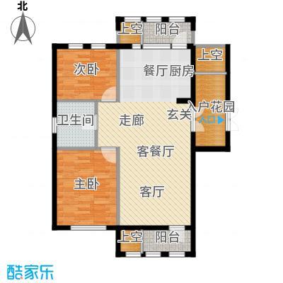 华宇梧桐苑87.00㎡A2户型 2室2厅1卫户型