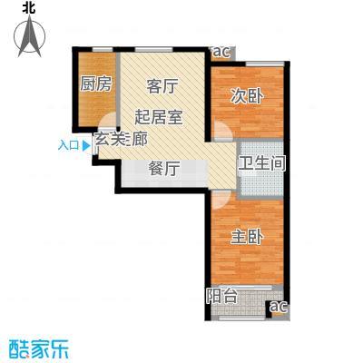 和泓四季恋城75.00㎡D3户型2室2厅1卫