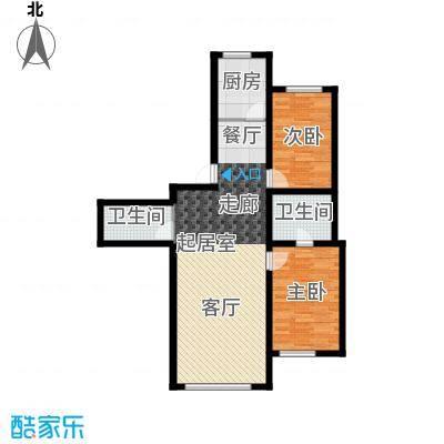 御景名家121.00㎡I户型2室2厅2卫