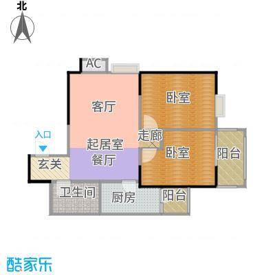 晶鑫华庭94.00㎡D户型2室2厅1卫
