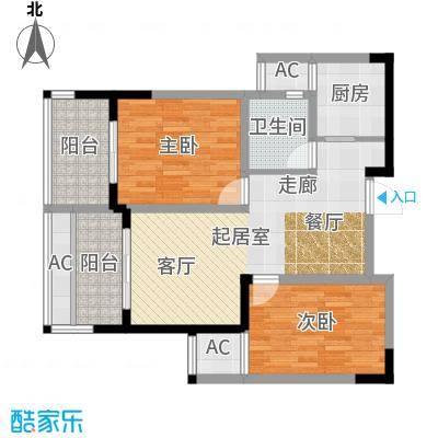 水晶城88.00㎡二房二厅一卫-88平方米-36套户型