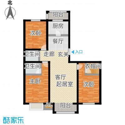 卓然京都132.00㎡C户型3室2厅2卫