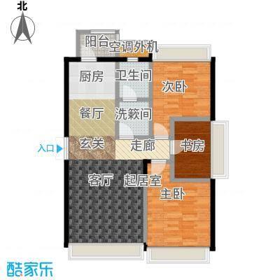 连海金源111.00㎡三室二厅一卫户型3室2厅1卫
