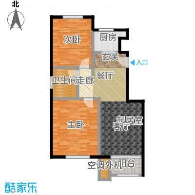 鹭岭74.35㎡11银角标准户型2室2厅1卫