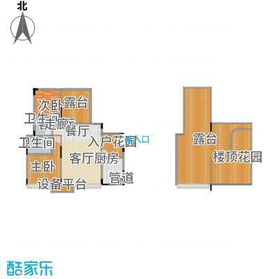 城南未来H户型2室1厅2卫1厨