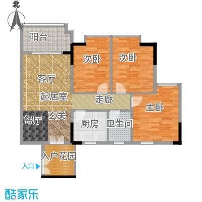 城央御景尚品94.35㎡13栋标准层04单元户型3室1卫1厨