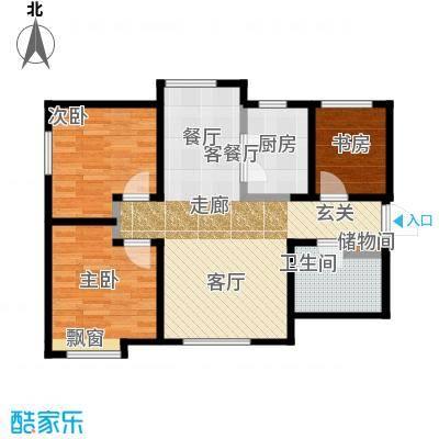 华润橡树湾一期A户型三室两厅一卫户型3室2厅1卫