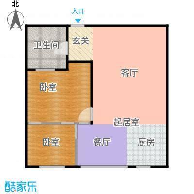 峰尚中南两室一厅71.87平户型2室2厅1卫
