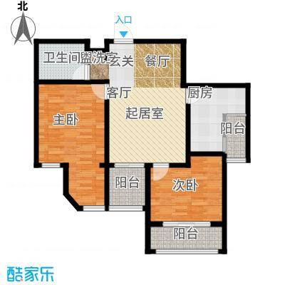 华城泊郡二期101.00㎡6#楼A2 三室两厅一卫+双阳台 赠8平户型