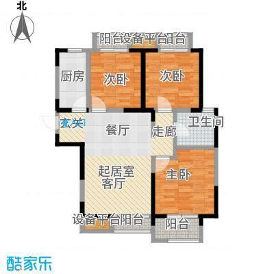 荣盛楠湖郦舍101.00㎡D1栋C户型3室2厅1卫CC