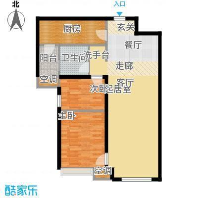 华业玫瑰东方88.00㎡2室3厅1卫1厨户型