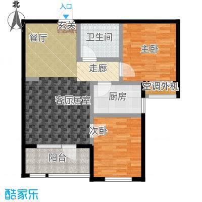 天鸿展视界72.05㎡两室两厅一卫户型2室2厅1卫