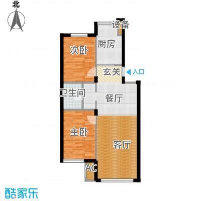 锦绣燕居81.00㎡C户型 二室二厅一卫户型2室2厅1卫