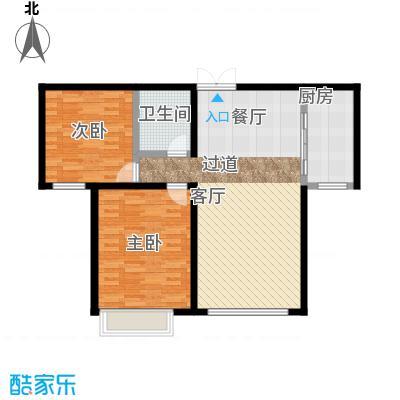 千家和众新家园92.17㎡千家和众新家园92.17㎡2室1厅1卫户型2室1厅1卫