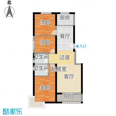 中国铁建绿港127.80㎡H户型10室