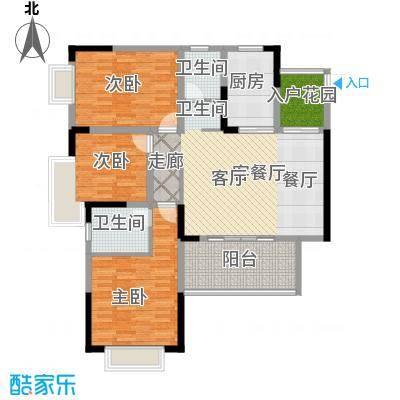 攀华未来城一期C3、C4栋标准层1、3号房户型3室1厅2卫1厨