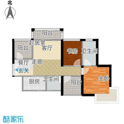 深业东城御园77.73㎡A1户型2室2卫1厨