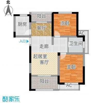 水晶城92.00㎡三期 2室2厅1卫户型2室2厅1卫