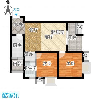 金融广场首座B1带院馆户型2室1卫1厨
