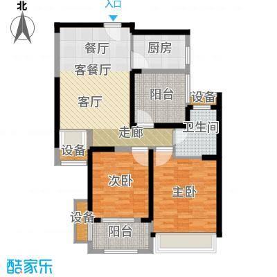 中奥珑郡89.00㎡B户型2室2厅1卫+空中花园89平米户型3室2厅1卫
