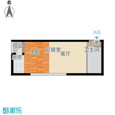 学府公馆71.53㎡一室两厅一卫71.53平米A-户型1室2厅1卫