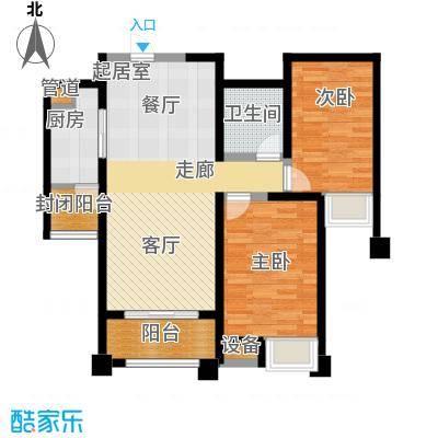 中海凯旋门94.00㎡中海凯旋门户型图B户型(1/1张)户型2室2厅1卫