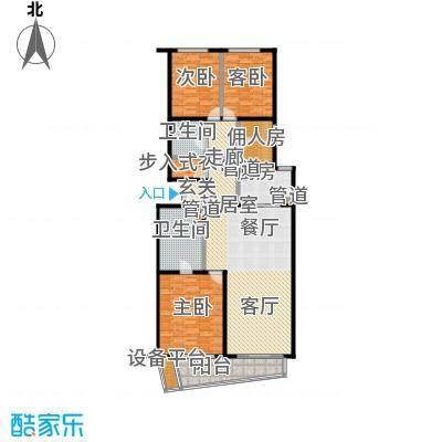 华远九都汇203.03㎡华远九都汇户型图N3-D3户型三室两厅两卫(1/3张)户型3室2厅2卫