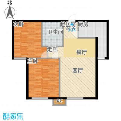 中海锦绣城中海锦绣城户型图(12/14张)户型10室