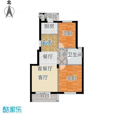 大港永安四季89.00㎡B2户型2室2厅1卫
