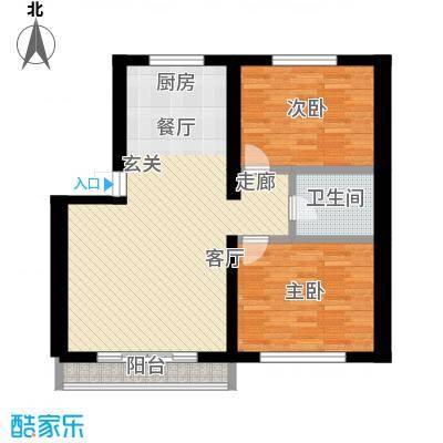 恒盛家园87.73㎡恒盛家园户型图(5/19张)户型2室2厅