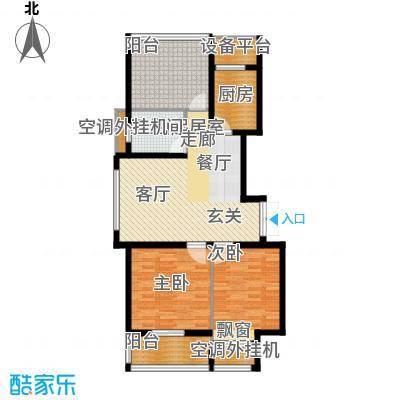 丰臣国际广场93.20㎡丰臣国际广场93.20㎡户型10室